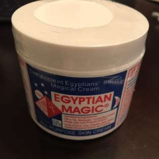 New Egyptian Magic Skin Cream