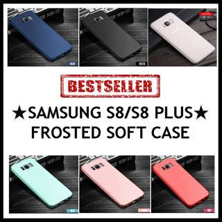 ★Premium★Assorted★Samsung S8/S8+ case cover frost soft case