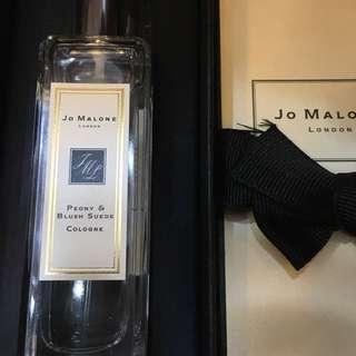 Jo Malone Peony & Blush Suede 30ml Perfume