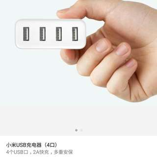 Xiaomi USB Charger (4 Inlets at 2ah)