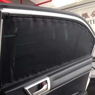 Axio Customized Sunshade Curtain- Can Slide Back easily