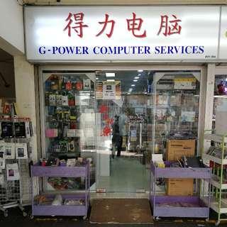 Computer Service & Repair