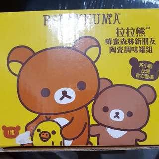 拉拉熊 懶懶熊 / 全家 調味罐