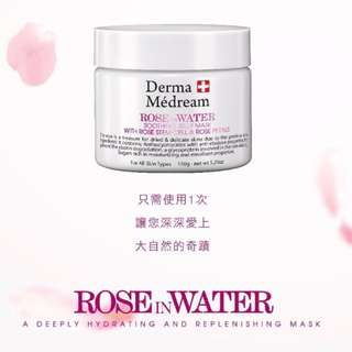 正版激平包郵 Derma Medream 玫瑰幹細胞+薔薇花瓣 激活水庫10項全能面膜 (150ML)