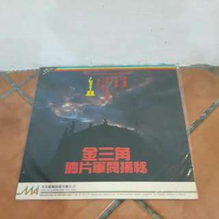 Laser Disc  Working Condition  Collectable