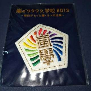 Arashi - Badge