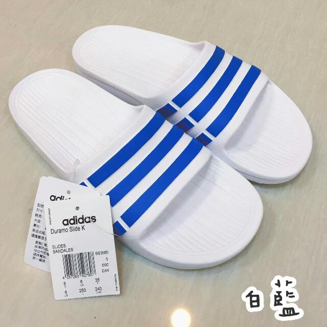 Adidas白藍拖鞋