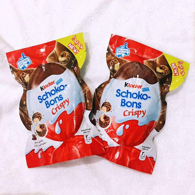 Kinder Schoko Bon