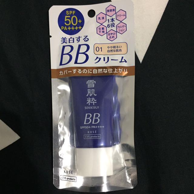Sekkisui BB Cream