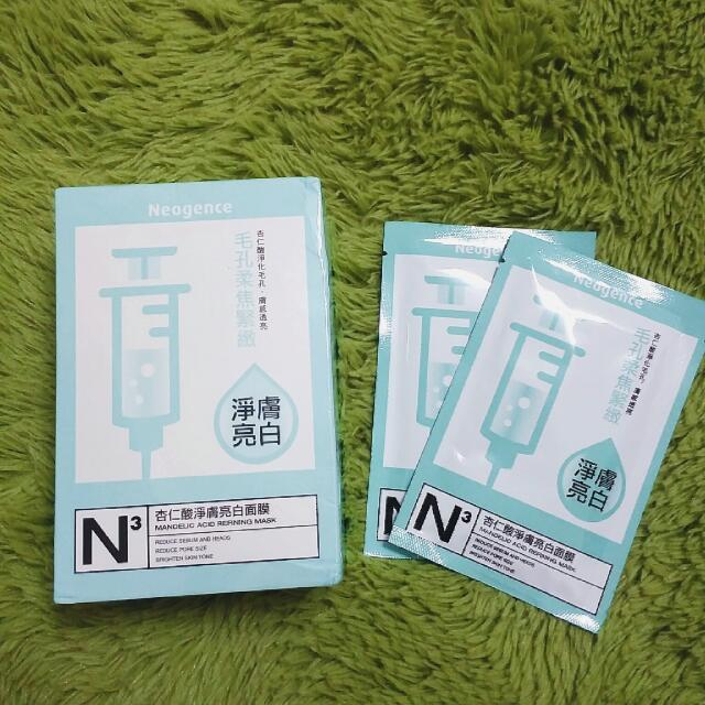 Neogence N3杏仁酸淨膚亮白面膜