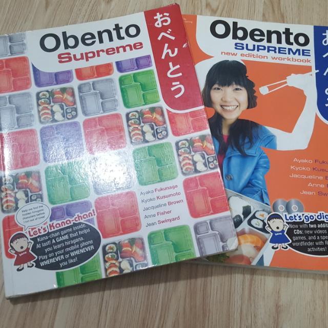 Obento Supreme Japanese Textbooks