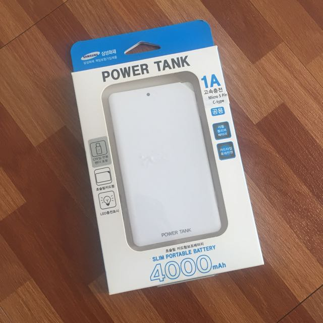 Samsung Portable Battery 4000 mAh