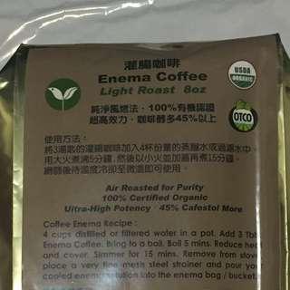 Coffee Enema 灌腸咖啡粉 美國有機輕度烘焙咖啡粉