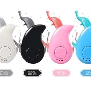 熱賣 S530 隱形 藍芽耳機 mini 迷你 無線 handfree Bluetooth headset 立體聲 藍芽 可聽歌