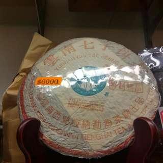 勐海大白菜。Authentic Menghai Da Yi Lao Ban Zhang Big Cabbage Raw Pu Erh