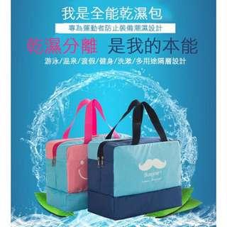 乾濕分離游泳包 運動包 溫泉包