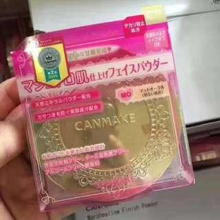 Canmake粉餅(明亮/自然色)