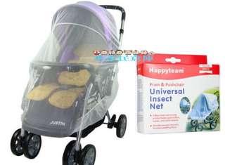 小市民倉庫-happyteam嬰兒車蚊帳-全罩式通用童車紗帳-寶寶推車蚊帳罩~夏季防蚊蟲~嬰兒車配件