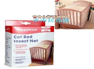 小市民倉庫-happyteam嬰兒童床蚊帳-全罩式寶寶搖籃紗帳-小床白色蚊帳-蚊帳罩