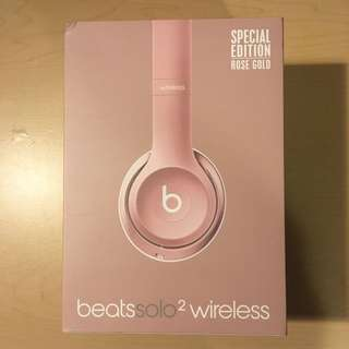 Special Edition Rose Gold Beats