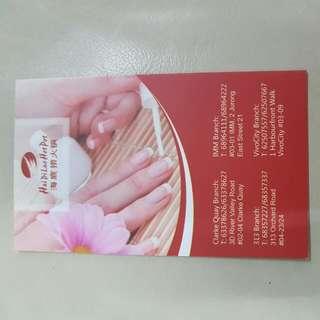 HDL Manicure card