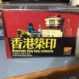 香港築印 八達通 全新 $800