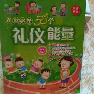 Chinese Book For Kids On Moral Education
