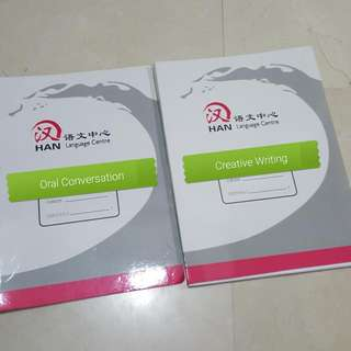 HAN Language Tuition Centre P6 Notes for Compo Compre & Oral