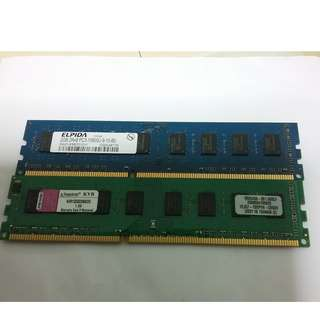 desktop ram 2x2GB (KVR 1333)
