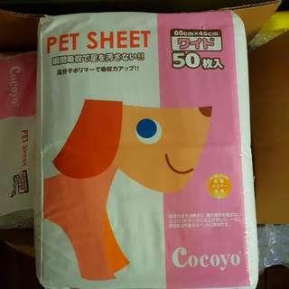 Cocoyo Pet Pad