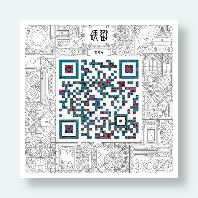 韋禮安硬戳專輯