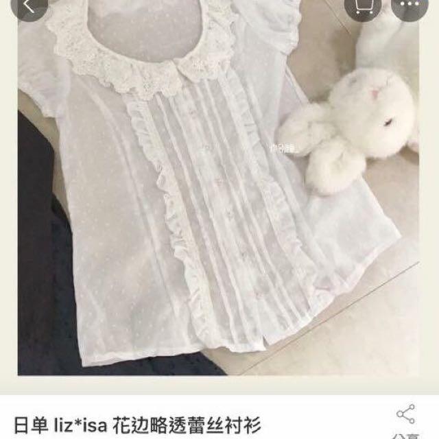 日單 Liz Lisa 襯衫 軟妹 日系