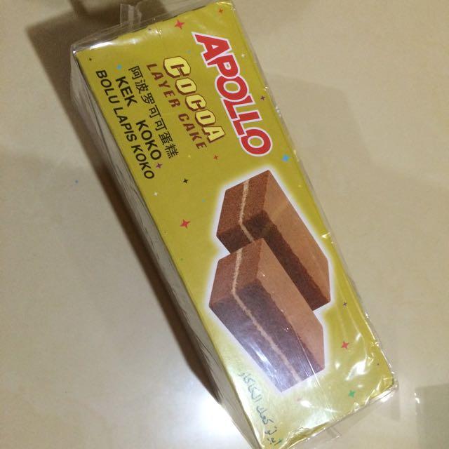 Apollo Cocoa Layer Cake