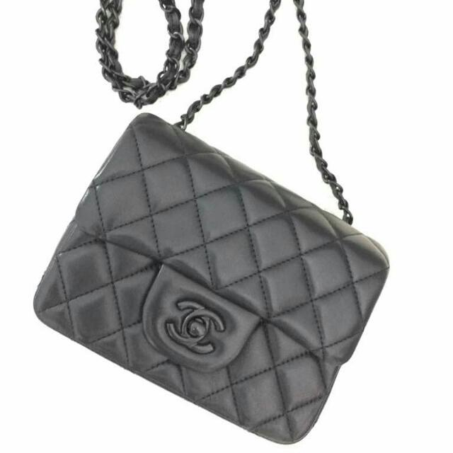 Chanel Mini All Black