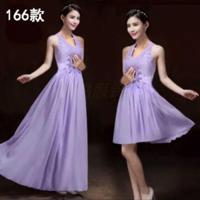Elegant Bridal Evening Gown