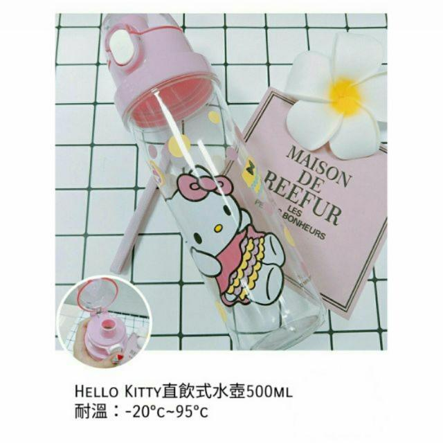 三麗鷗Hello Kitty水壺