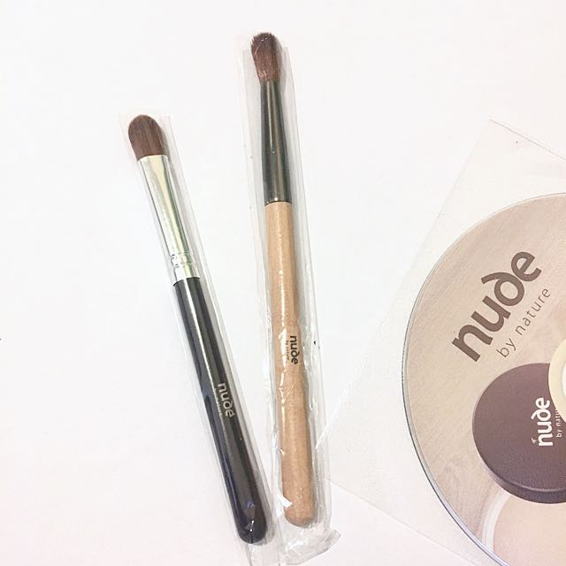 Nude by Nature brush