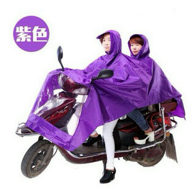 Raincoat Dual Good For Couple