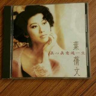 葉蒨文 二手CD