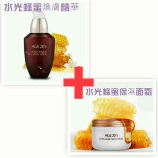 (促銷價$500)韓國正品  Age20's 愛敬 第7代水光蜂蜜煥膚精華+AGE20'S 愛敬 第7代 水光蜂蜜保濕面霜