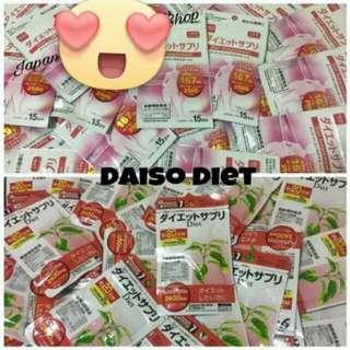 Daiso Diet Supplements😍