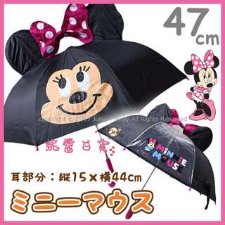 【妮醬日貨】迪士尼 米妮 ㊣日本進口 3D立體造型 兒童安全 透明視窗 直立式 雨傘 043844