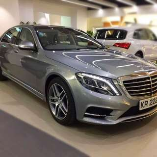 (Sold Sep2017) 2014 Benz S500 AMG