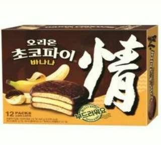 韓國零食 香蕉巧克力派