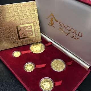 999.9 FINE GOLD PROOF SET 5-pc 1992 Singold Monkey
