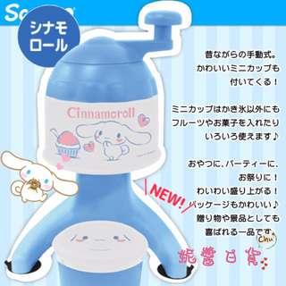 【妮醬日貨】大耳狗 喜拿 手動式 日本進口 剉冰機 刨冰機 挫冰機 製冰機 385692