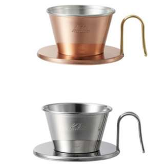 Kalita Wave Tsubame 155 Stainless Steel, Copper
