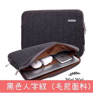 ❤WeiWei❤Mac <新品>Macbook air 保護套 內膽包 電腦包