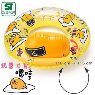 【妮醬日貨】蛋黃哥 日本三麗鷗發售 90cm 安全氣閥 泳圈 游泳圈 浮具 浮圈 761410