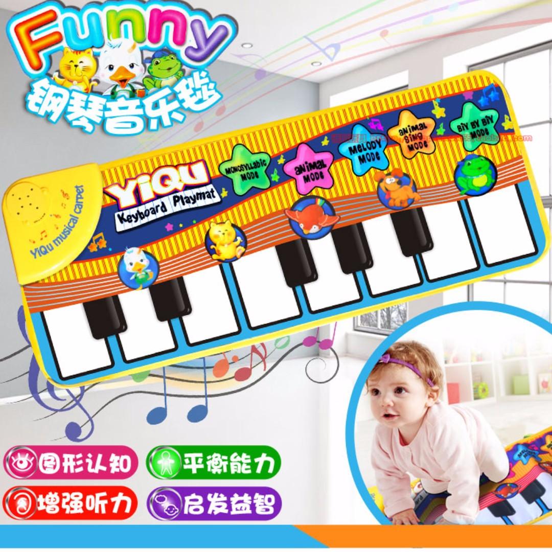 幼兒童電玩爬行墊跳舞音樂腳踩腳踏電子琴鋼琴毯玩具禮品益智玩具